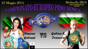 FINALMENTE UFFICIALE !!! DIFESA EUROPEA PER SIMONA IL 23 MAGGIO A MOLINELLA (BO)