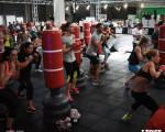 Fit boxe training